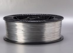 https://www.ampere.com/wp-content/uploads/2021/03/fil-aluminium-248x181.jpg